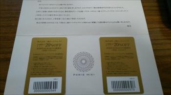 DSC_2038_R.JPG