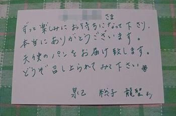 DSC_3911_R.JPG