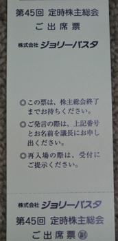 DSC_4952.jpg