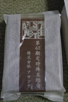 DSC_4996_R.JPG