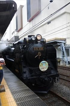 DSC_5615_R.JPG