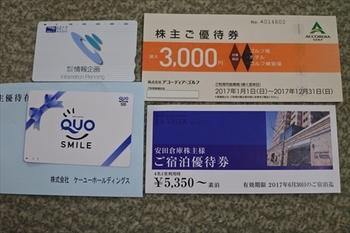 DSC_6598_R.JPG