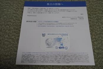 DSC_6974_R.JPG