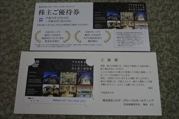 DSC_6976_R.JPG