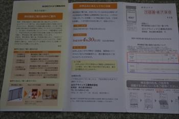 DSC_6979_R.JPG