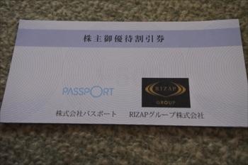 DSC_7012_R.JPG