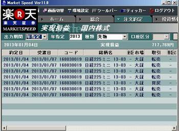 2013-01-05.jpg