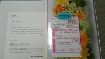DSC_0024_R.JPG