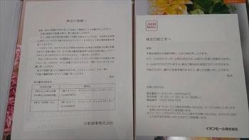 DSC_0027_R.JPG