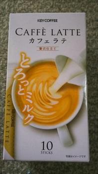 DSC_0065_R.JPG