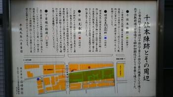 DSC_0144_R.JPG