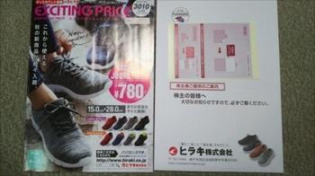 DSC_0223_R.JPG