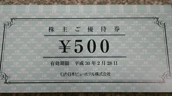 DSC_0272_R.JPG
