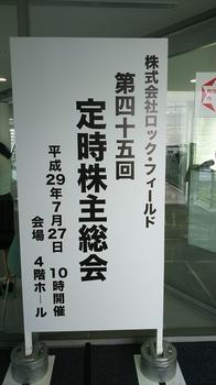 DSC_0312_R.JPG