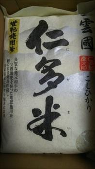 DSC_0349_R.JPG