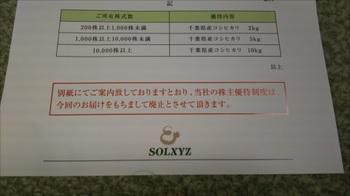DSC_0351_R.JPG