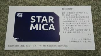 DSC_0391_R.JPG
