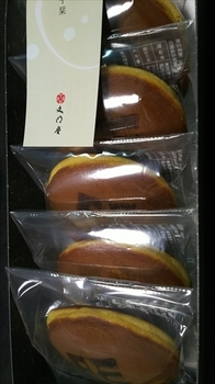 DSC_0407_R.JPG