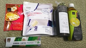 DSC_0427_R.JPG