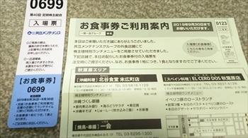 DSC_0431_R.JPG