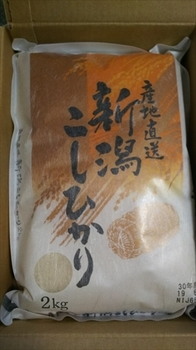 DSC_0458_R.JPG