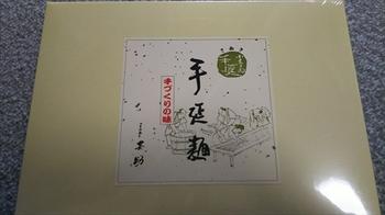 DSC_0622_R.JPG