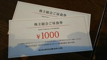 DSC_0647_R.JPG