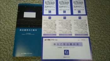 DSC_0973_R.JPG