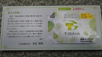 DSC_1445_R.JPG