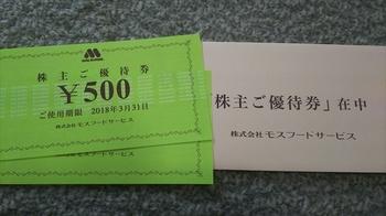 DSC_1463_R.JPG