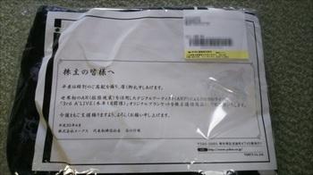 DSC_1480_R.JPG