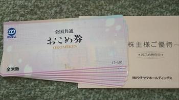 DSC_1509_R.JPG